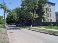Самара, улица Больничная, дом 35. органы управления