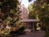 隔壁房屋: st. Bolnichnaya, 房屋 14А. 国立重点高级中学 Самарский лицей информационных технологий