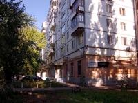 Samara, st Bolnichnaya, house 20А. Apartment house