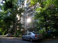 Samara, Bolnichnaya st, house 20. Apartment house