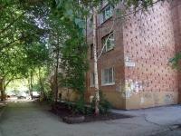 萨马拉市, Bolnichnaya st, 房屋 31. 公寓楼