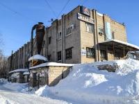 Самара, улица Врубеля, дом 25. производственное здание
