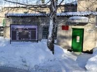 Самара, улица Врубеля, дом 27. университет