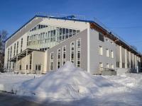 Самара, улица Врубеля, дом 29Г. спортивный комплекс