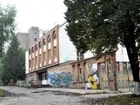 Самара, улица Врубеля, дом 19. учебный центр Самарский областной детский эколого-биологический центр