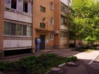Samara, Gaya st, house 6. Apartment house