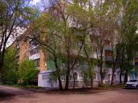 Samara, st Gaya, house 6. Apartment house