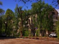 Samara, st Gaya, house 9. Apartment house