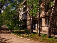 Самара, улица Гая, дом 9. многоквартирный дом