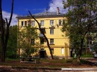 Samara, st Gaya, house 11. Apartment house