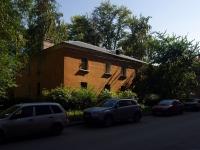 соседний дом: ул. Гая, дом 23А. многоквартирный дом