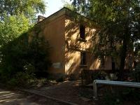 Самара, улица Гая, дом 25А. многоквартирный дом