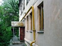 Samara, st Gaya, house 26. Apartment house