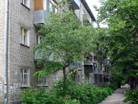 Samara, Gaya st, house 32. Apartment house