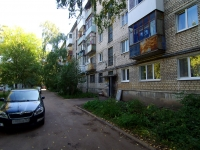 Samara, Gaya st, house 34. Apartment house