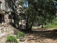 neighbour house: st. Gaya, house 37. Apartment house