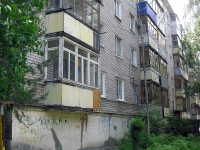 Samara, Gaya st, house 37. Apartment house