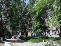 Samara, Gaya st, house 39. Apartment house