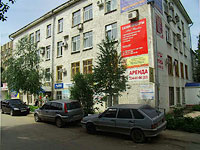 neighbour house: st. Yeroshevskogo, house 3. office building