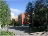 """Samara, nursery school №264 """"Красная шапочка"""", Yeroshevskogo st, house 72А"""