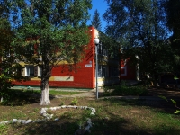 "neighbour house: st. Yeroshevskogo, house 72А. nursery school №264 ""Красная шапочка"""