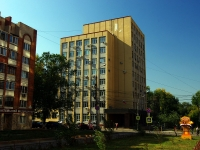 neighbour house: st. Yeroshevskogo, house 7. office building
