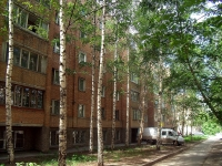 neighbour house: st. Yeroshevskogo, house 19. Apartment house