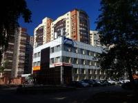Samara, st Yeroshevskogo, house 20. Apartment house