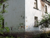 neighbour house: st. Yeroshevskogo, house 35. Apartment house