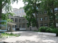 Samara, st Yeroshevskogo, house 29. school