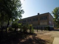 Самара, школа №54, улица Ерошевского, дом 29