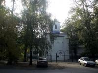 Самара, храм В честь Святых Царственных мучеников, улица Ерошевского, дом 29А