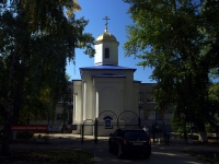 neighbour house: st. Yeroshevskogo, house 29А. temple В честь Святых Царственных мучеников