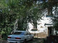 Самара, улица Ерошевского, дом 41. многоквартирный дом