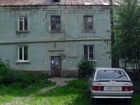 Самара, улица Ерошевского, дом 41А. многоквартирный дом