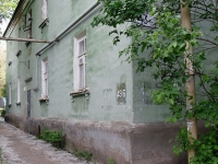 neighbour house: st. Yeroshevskogo, house 43Б. Apartment house