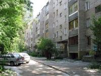 Самара, улица Ерошевского, дом 84. многоквартирный дом