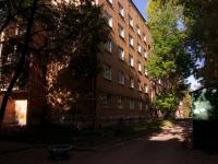 Samara, st Iskrovskaya, house 1. hostel