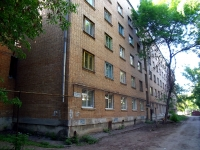 Samara, hostel Самарской государственной академии культуры и искусств, №2, Iskrovskaya st, house 1