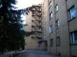 萨马拉市, Iskrovskaya st, 房屋7