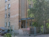 neighbour house: st. Korabelnaya, house 15. office building