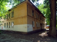 neighbour house: st. Korabelnaya, house 9. Apartment house
