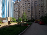 Samara, Korabelnaya st, house 12. Apartment house