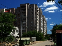 Samara, st Korabelnaya, house 12. Apartment house
