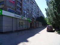 Samara, Lenin avenue, house 1. Apartment house