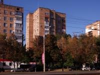 Samara, avenue Lenin, house 8. Apartment house