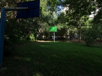 Samara, avenue Lenin. sports ground