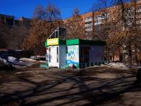 Samara, avenue Lenin, house 3А. store