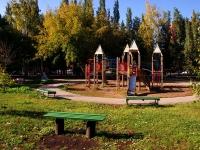 萨马拉市,  . 街心公园