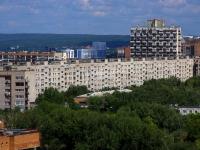 Самара, Ленина пр-кт, дом 1